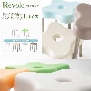 美品✩レボルク シャワーチェア Lサイズ ホワイト(タオル/バス用品)