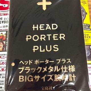 ポーター(PORTER)のsmart 4月号付録 HEAD PORTER PLUS ビックサイズ腕時計(その他)