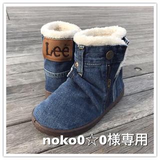 noko0☆0様専用  デニムムートンブーツ(ブーツ)