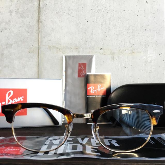 Ray-Ban(レイバン)の☆★新品 RayBan レイバン メガネ ブラウン RB5154 2372★☆ メンズのファッション小物(サングラス/メガネ)の商品写真