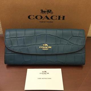 コーチ(COACH)のCOACH コーチ クロコダイル 長財布 ターコイズ(財布)