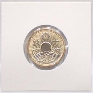F43 古銭 超美品 昭和14年 1939年 十銭 10銭 硬貨(貨幣)