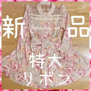 リズリサ(LIZ LISA)の新品♡特大リボン♡インスタ映え♡秋♡ローズ♡シースルー♡エロかわモテ♡大人デート(ミニワンピース)
