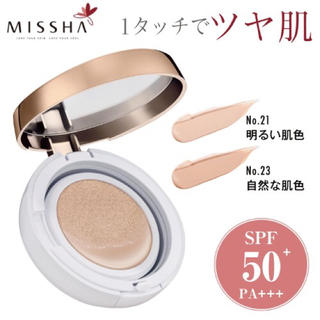 ミシャ(MISSHA)のMISSHA クッションファンデ No23(ファンデーション)