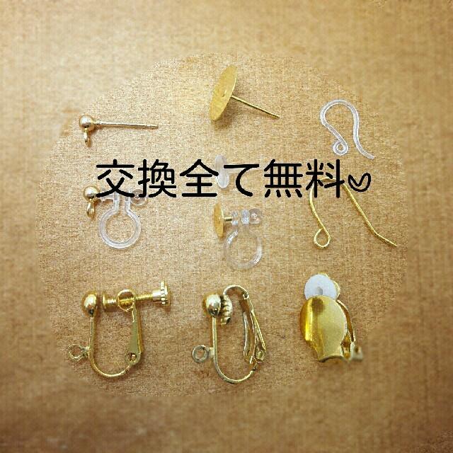 ❤No.106 グレーファーボールピアス ハンドメイドのアクセサリー(ピアス)の商品写真