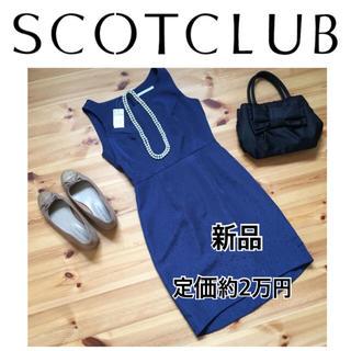 SCOT CLUB