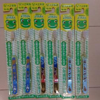 タイショウセイヤク(大正製薬)のまみ様専用子ども用 歯ブラシ 6本(歯ブラシ/歯みがき用品)