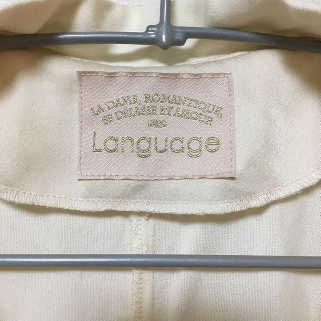 Language(ランゲージ)のLanguage ノースリーブ シャツ レディースのトップス(その他)の商品写真