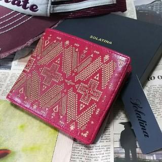 ソラチナ(SOLATINA)の新品❗箱付き❗SOLATINA お洒落な折り財布❗(財布)