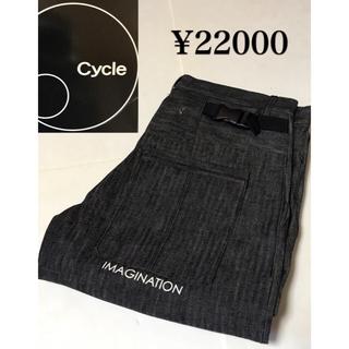 サイクル(cycle)のcycle:サイクル CLS デニムパンツ 定価22000円(デニム/ジーンズ)