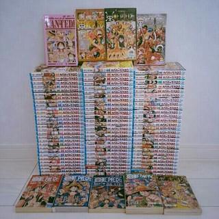 送料込み1-86巻+9冊ワンピース全巻セットONEPIECE ONE PIECE