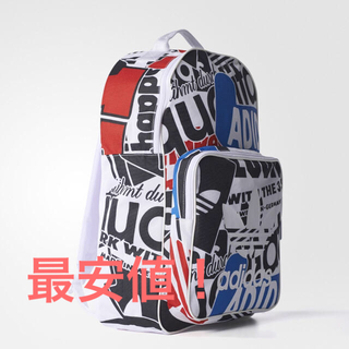 アディダス(adidas)のソウ様専用(バッグパック/リュック)