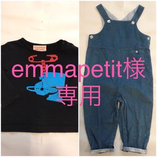 ヴィヴィアンウエストウッド(Vivienne Westwood)のViviene  Westwood  Tシャツ Burberry サロペット(その他)