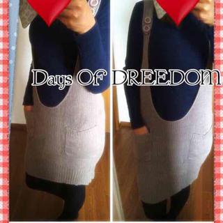 デイズオブフリーダム(DAYS OF FREEDOM)のDAYS OF FREEDOM ニットジャンパースカート(ミニワンピース)