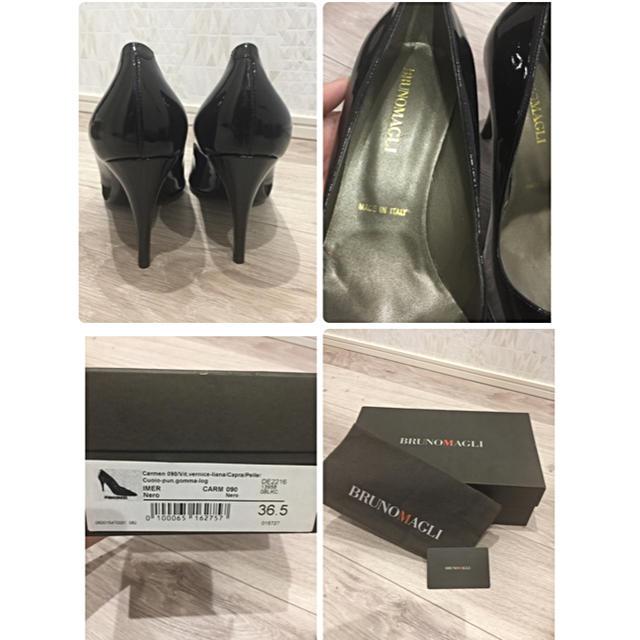 BRUNOMAGLI(ブルーノマリ)の未使用 ブルーノマリ パンプス 36 1/2 ブラック イタリア製わ レディースの靴/シューズ(ハイヒール/パンプス)の商品写真