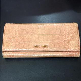 ミュウミュウ(miumiu)のMIU MIU ミュウミュウ 長財布(財布)
