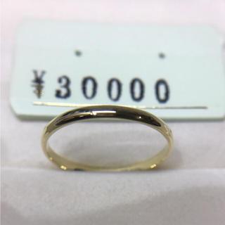 . k18  新品 25号 男女兼用  お揃いリングにも 安心の日本製(リング(指輪))