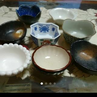 新品 高級 小鉢 8個セット(食器)