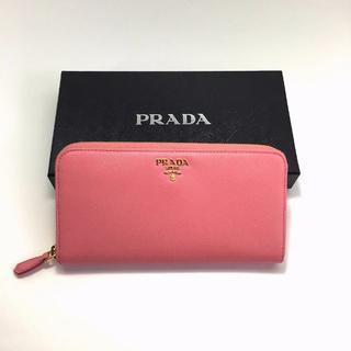 プラダ(PRADA)のPRADA サフィアーノメタル 長財布 1ML506(財布)