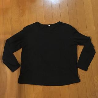 ムジルシリョウヒン(MUJI (無印良品))の無印良品 黒のカットソー 授乳服 マタニティウェア(マタニティトップス)