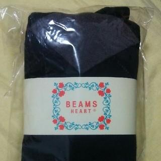 ビームス(BEAMS)の値下げタイツ(タイツ/ストッキング)