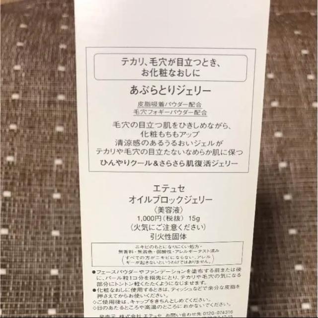 靴下屋(クツシタヤ)の新品未開封 靴下屋 タイツ 50デニール 日本製 レディースのレッグウェア(タイツ/ストッキング)の商品写真