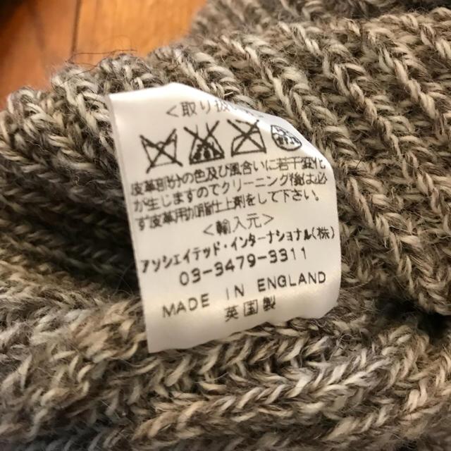 ブラックシープ 英国製ラグランセーターxs(s)ビンゴビンゴさん専用 メンズのトップス(ニット/セーター)の商品写真