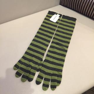 マリメッコ(marimekko)の【新品】marimekko マリメッコ カシミヤ入りニットボーダー手袋 グリーン(手袋)