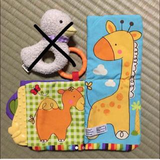 フィッシャープライス(Fisher-Price)のフィッシャープライス おもちゃ 赤ちゃん 布製 布絵本(がらがら/ラトル)