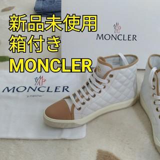 モンクレール(MONCLER)のk.xoxo様専用新品未使用レア★モンクレールMONCLERレディーススニーカー(スニーカー)