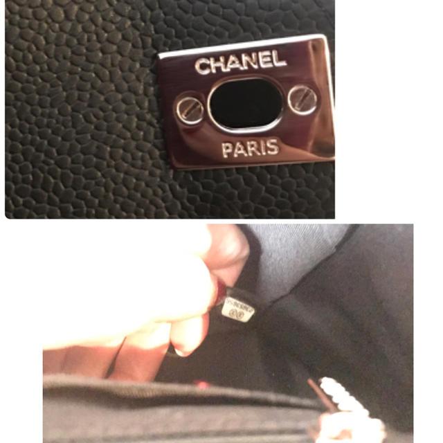 a39533b99f5e CHANEL - 新品未使用❤︎2017春夏新作CHANELチェーンバッグの通販 by ...