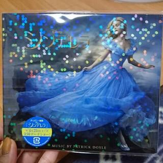 ディズニー(Disney)のpink様専用!!シンデレラ サウンドトラックCD 2枚組(映画音楽)