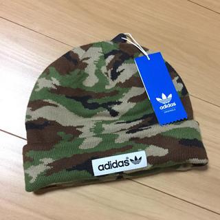 アディダス(adidas)のadidas ビーニー カモフラ 迷彩(ニット帽/ビーニー)