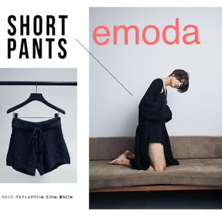最新Emoda  ルームウェア パンツ ショーツ ブラック