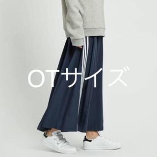 アディダス(adidas)の【新品】アディダス ロングスカート OTサイズ(ロングスカート)
