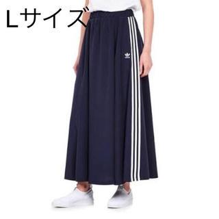 アディダス(adidas)の【新品】アディダス ロングスカート Lサイズ(ロングスカート)