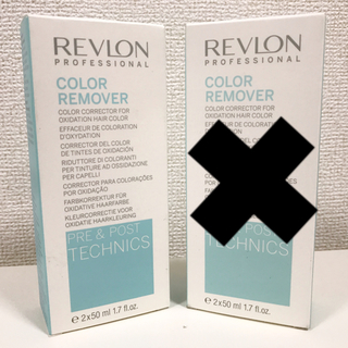 レブロン(REVLON)のREVLON カラー リムーバー(カラーリング剤)