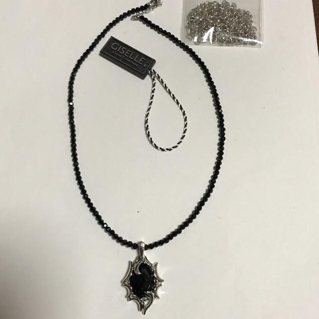 GISELLE★ペンダント★  チェーン2種付き レディースのアクセサリー(ネックレス)の商品写真