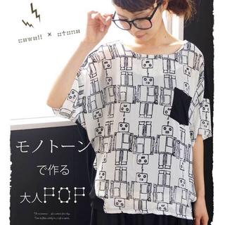 カワイイ(cawaii)のchi's様専用(カットソー(半袖/袖なし))