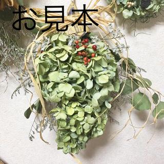 紫陽花のスワッグ(ドライフラワー)