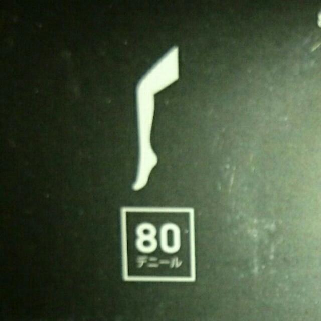 GU(ジーユー)のジーユープリントタイツ2点 レディースのレッグウェア(タイツ/ストッキング)の商品写真