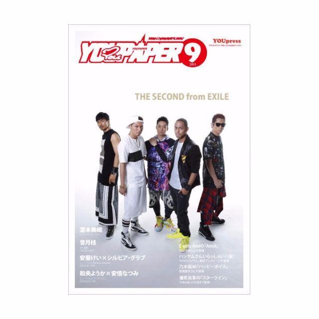 【新品】YOUPAPER(vol.21) 表紙:THE SECOND エンタメ/ホビーの雑誌(アート/エンタメ/ホビー)の商品写真