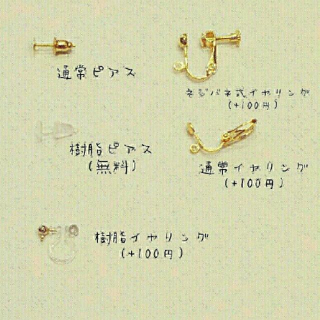 秋冬verグレーフェザーピアス イヤリング ハンドメイドのアクセサリー(ピアス)の商品写真