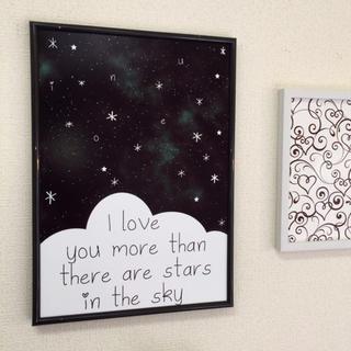 空に輝く星よりも ポスター インテリア  北欧風 ウェルカムボード
