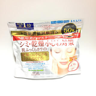 コーセー(KOSE)のKOSE クリアターン 薬用美白 肌ホワイトマスク 50枚(パック/フェイスマスク)