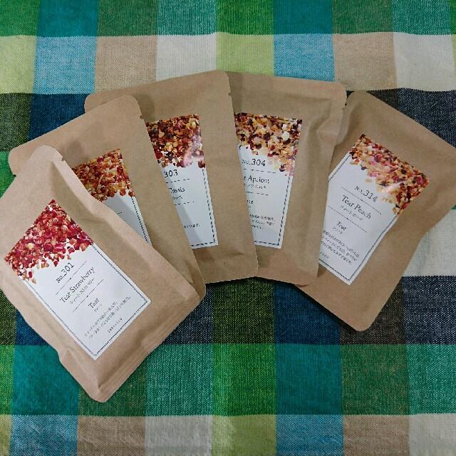 大人気の食べれる紅茶 ティートリコ (TEAtrico) 10g色々5点セット 食品/飲料/酒の飲料(茶)の商品写真
