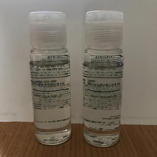 ムジルシリョウヒン(MUJI (無印良品))の無印 オイル(エッセンシャルオイル(精油))
