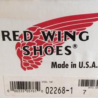 レッドウィング(REDWING)のRED WING エンジニアブーツ(ブーツ)