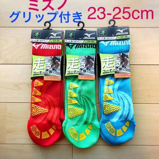 ミズノ(MIZUNO)のミズノ ランニングソックス 23 24 25 靴下 くつ下 赤 緑 青(靴下/タイツ)
