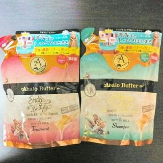 アハロバター(Ahalo Butter)のAhalo Butter アハロバター リッチモイスト 詰替用(シャンプー)